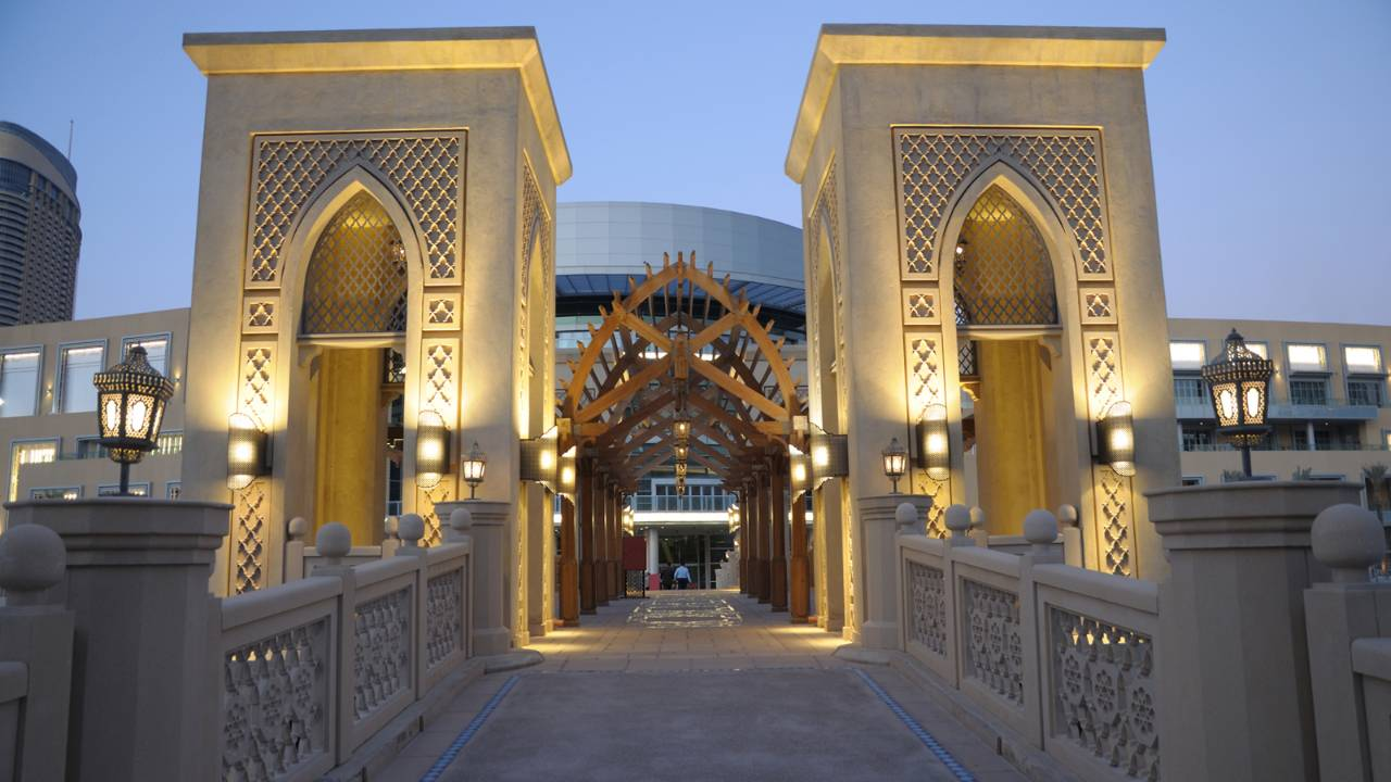 four-seasons-jumeirah-beach-dubai-entrance